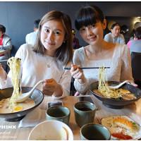花蓮縣美食 餐廳 異國料理 日式料理 蘭花町日本拉麵 照片