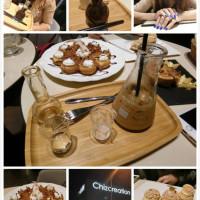 新竹縣美食 餐廳 飲料、甜品 飲料、甜品其他 七四甜創 照片