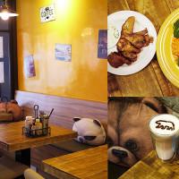 新北市美食 餐廳 異國料理 美式料理 Just a Bear 只是一隻熊 照片