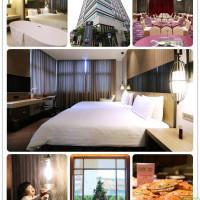新北市休閒旅遊 住宿 商務旅館 麗京棧酒店 (新北市旅館284號) 照片
