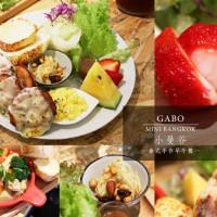 台南市美食 餐廳 異國料理 泰式料理 小曼谷 照片