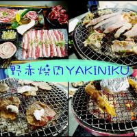 嘉義市美食 餐廳 餐廳燒烤 燒肉 Yakiniku野赤燒肉 照片