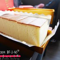台中市美食 餐廳 烘焙 坂神長崎蛋糕(綏遠店) 照片