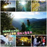 新竹縣休閒旅遊 景點 景點其他 樂哈山露營區 照片
