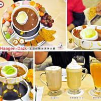 台北市美食 餐廳 飲料、甜品 冰淇淋、優格店 哈根達斯美麗華旗艦店 照片