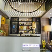 基隆市休閒旅遊 住宿 商務旅館 香草藝術旅店(基隆市旅館013號) 照片