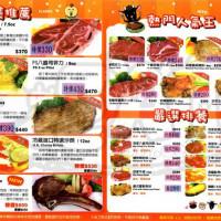 台中市美食 餐廳 異國料理 美式料理 我家牛排-北屯店 照片