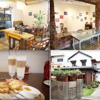 苗栗縣美食 餐廳 咖啡、茶 咖啡館 老家藝文生活空間 照片