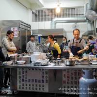 高雄市美食 餐廳 中式料理 鴨肉本 二老闆の店 照片