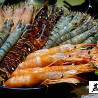 台中市美食 餐廳 火鍋 涮涮鍋 盛鍋宴 照片