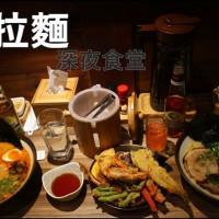 台中市美食 餐廳 異國料理 日式料理 同拉麵とともに-文心店 照片