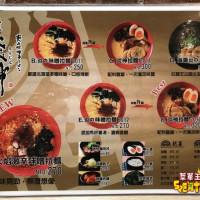 台中市美食 餐廳 異國料理 日式料理 札幌炎神拉麵(台中麗寶OutletMall) 照片