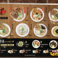 台中市美食 餐廳 異國料理 日式料理 清田拉麵 照片