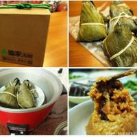 高雄市美食 餐廳 中式料理 中式料理其他 龐家肉粽 照片