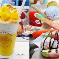 台中市美食 餐廳 飲料、甜品 冰淇淋、優格店 COLOR GAMES 三色吐司夾冰淇淋 照片