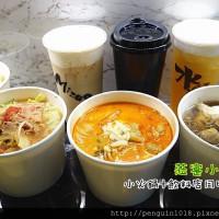 台中市美食 餐廳 火鍋 火鍋其他 蒞寔小火鍋 照片