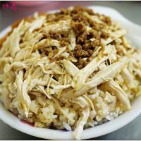 桃園市美食 餐廳 中式料理 小吃 陳家魯肉飯.雞肉飯.切仔麵 照片