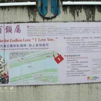 艾可婷在彩虹海濱公園 pic_id=3206561