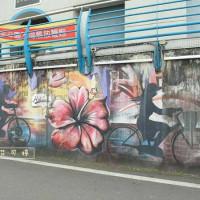 艾可婷在彩虹海濱公園 pic_id=3206560