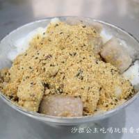 台北市美食 餐廳 飲料、甜品 甜品甜湯 祥記橋頭純糖燒麻糬 照片