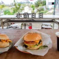 雲林縣美食 餐廳 速食 早餐速食店 小哉日日 照片