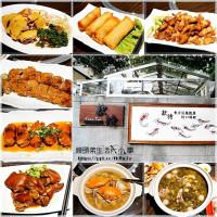 台北市美食 餐廳 中式料理 台北款待手路菜 照片