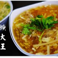 新北市美食 餐廳 中式料理 小吃 焿大王 板橋仁愛店 照片