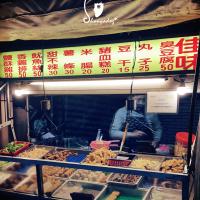 桃園市美食 攤販 鹽酥雞、雞排 佳味小吃 照片