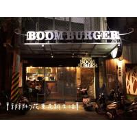 郭郭9527在Boom Burger pic_id=3217067