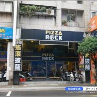 新北市美食 餐廳 異國料理 異國料理其他 Pizza Rock(新莊店) 照片