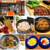 台中市美食 餐廳 中式料理 時時香 RICE BAR 照片
