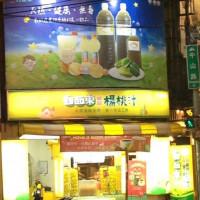 新竹市美食 餐廳 飲料、甜品 飲料專賣店 白面東極品楊桃汁 照片