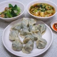 台北市美食 餐廳 中式料理 麵食點心 北方水餃麵 照片
