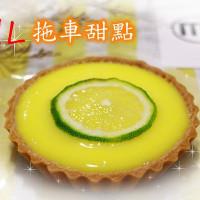 台南市美食 餐廳 飲料、甜品 甜品甜湯 ML拖車甜點 照片