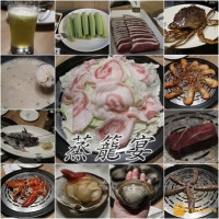 台北市美食 餐廳 火鍋 火鍋其他 蒸籠宴-敦化店 照片