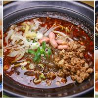 高雄市美食 餐廳 中式料理 川菜 蜀留香酸辣粉,川味擔擔麵 照片