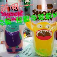 台南市美食 餐廳 飲料、甜品 飲料專賣店 夏克曼Shock Man台南北門店 照片