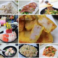 台南市美食 餐廳 中式料理 創鱻海味鮮魚料理 照片