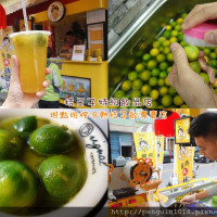 彰化縣美食 攤販 冰品、飲品 桔王子 照片