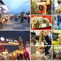 花蓮縣休閒旅遊 景點 觀光夜市 花蓮東大門夜市 照片