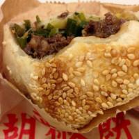 新竹市美食 餐廳 中式料理 小吃 丞祖胡椒餅 照片