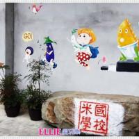 愛莉在台東關山米國學校 pic_id=3234374
