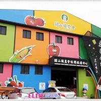 愛莉在台東關山米國學校 pic_id=3234366