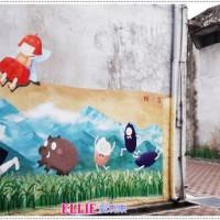 愛莉在台東關山米國學校 pic_id=3234375
