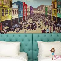 台南市休閒旅遊 住宿 商務旅館 富驛時尚酒店(臺南市旅館295號) 照片