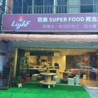 台北市美食 餐廳 異國料理 異國料理其他 LighF食拾樂活 照片