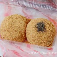 新竹市美食 攤販 甜點、糕餅 周家燒麻糬(廟口店) 照片