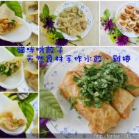 台中市美食 餐廳 中式料理 中式料理其他 貓咪啃餃子 照片
