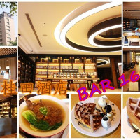 台南市美食 餐廳 異國料理 多國料理 桂田書坊Bar16 照片