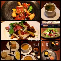 嘉義市美食 餐廳 異國料理 異國料理其他 享櫻 和風西洋料理 照片